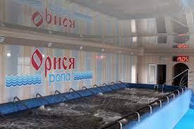 Термальні купання в Оришківцях